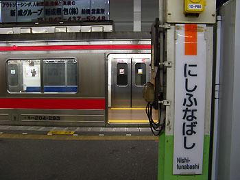 Nishifuna_5