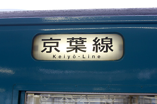 Keiyo_8