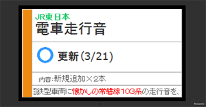 Display_2