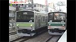 Yamanote205