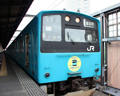 Keiyo201