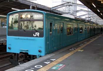 Blue201