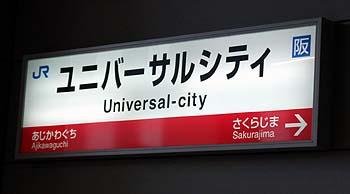 Universal_sta
