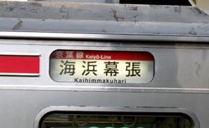 keyo23_2