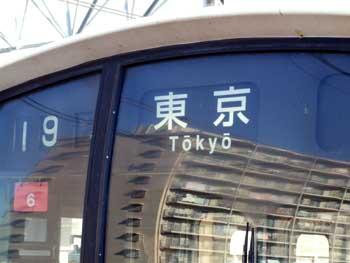 keyo6